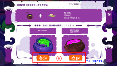 20110628_3.jpg