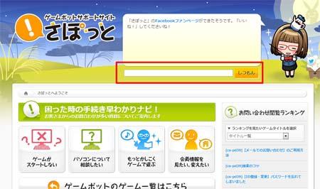 20130920_0000001.jpg