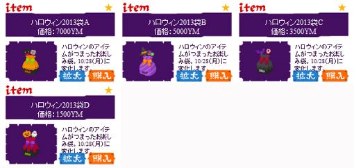 20131008_0004.jpg