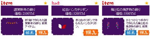 20131231_0000000001.jpg
