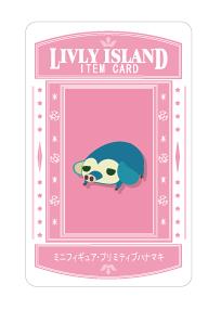 m_itemcard_4.png