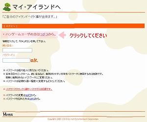 s-login.jpg